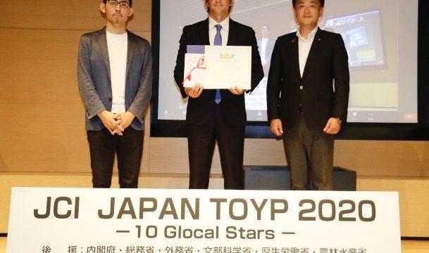 JCI JAPAN TOYP 2020(旧人間力大賞)準グランプリ(総務大臣奨励賞)受賞のお知らせ