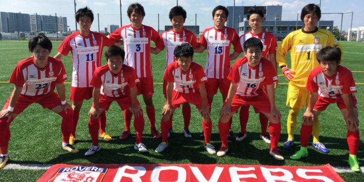 ローヴァーズ木更津FC・チーム名変更及びホームタウン追加のお知らせ