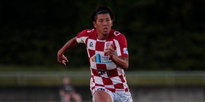 東京23FC(関東リーグ1部)より選手加入のお知らせ