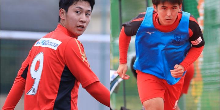 鈴木 翼選手・金森 由興選手 BRK FC 2020へ移籍のお知らせ