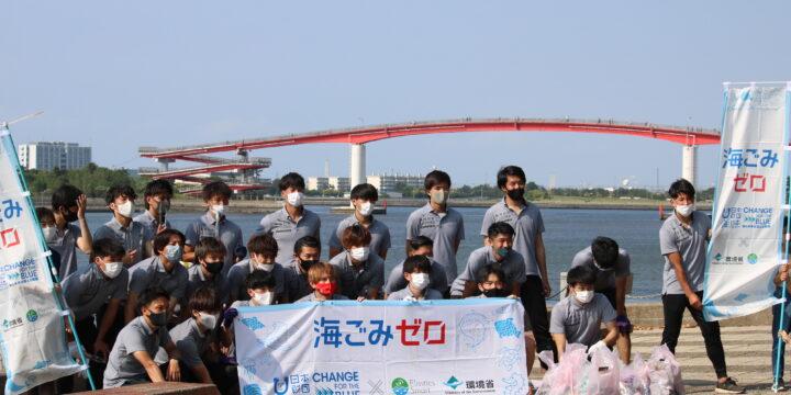 【地域貢献活動】ごみゼロの日(5月30日)木更津潮浜公園の清掃活動を実施しました