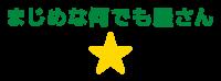 Logo_ekoeko__03_1_color